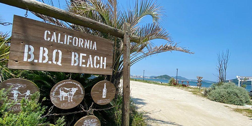 「CALIFORNIA B.B.Q BEACH(カリフォルニア バーベキュー ビーチ)」のエントランス