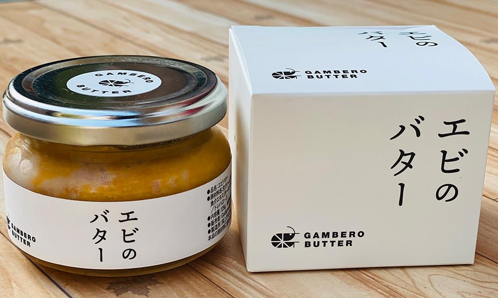 FIGO エビバター 1200円(税込)