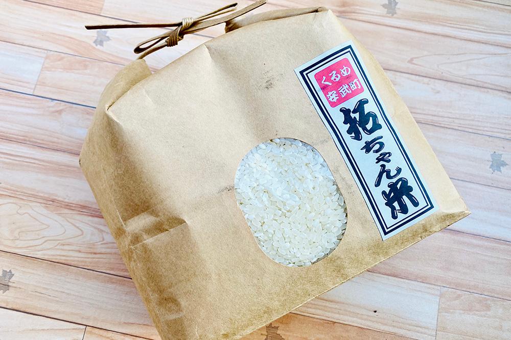 赤坂こみかん 拓ちゃん米 2キロ 1500円(税込)