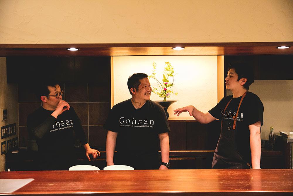 「合餐(Gohsan)」のシェフ3人