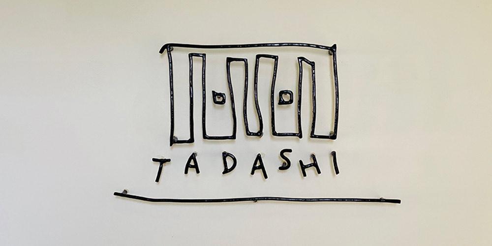 TADASHI(タダシ)のロゴ