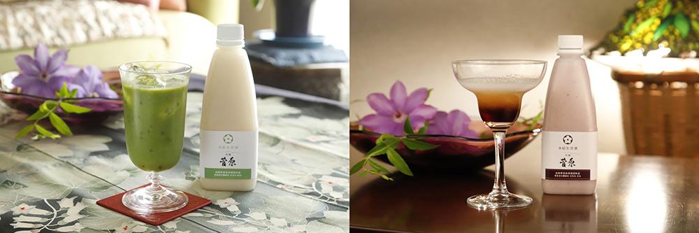 緑米を使った甘酒(写真左)と黒米を使う甘酒(写真右)