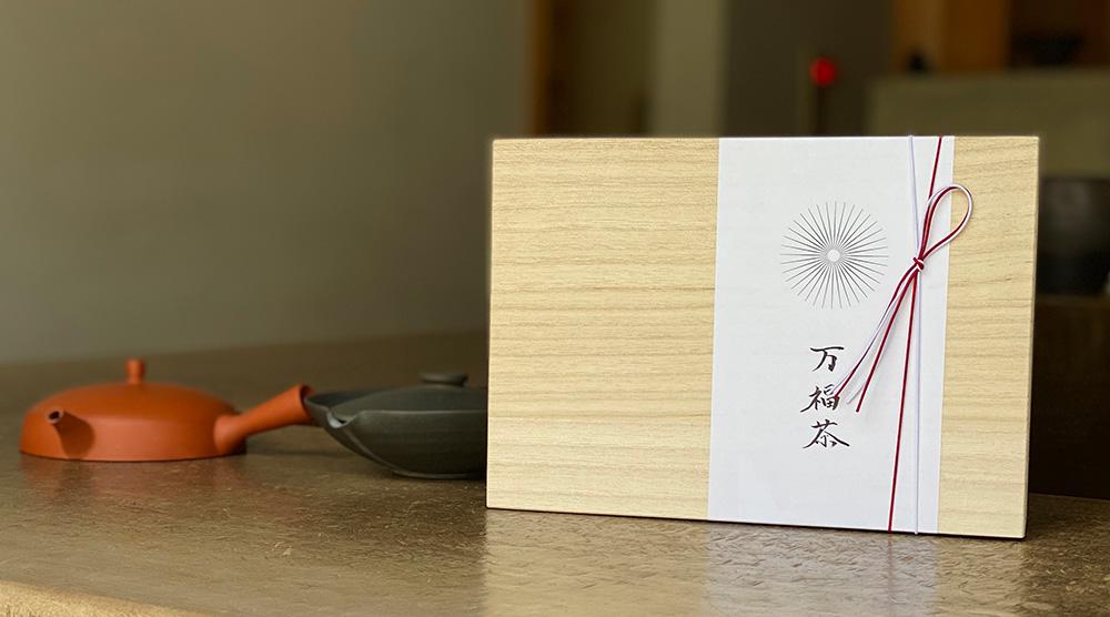 万福茶と梅干しの桐箱入りセット