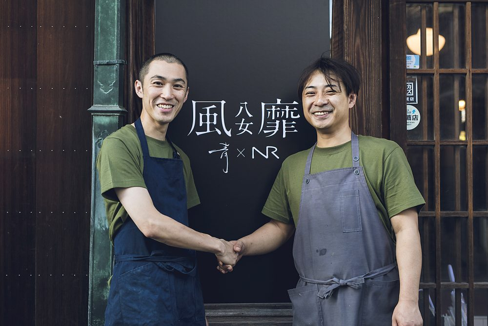 奈良屋町 青 金田英之 ノノカレストラン 原隆司