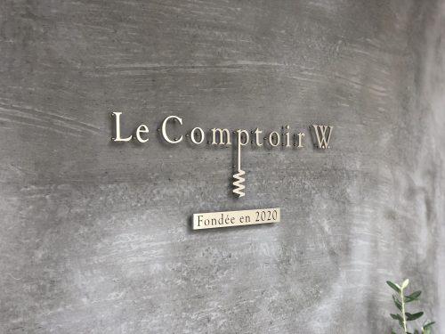 ル・コントワール・ドゥブルヴェ