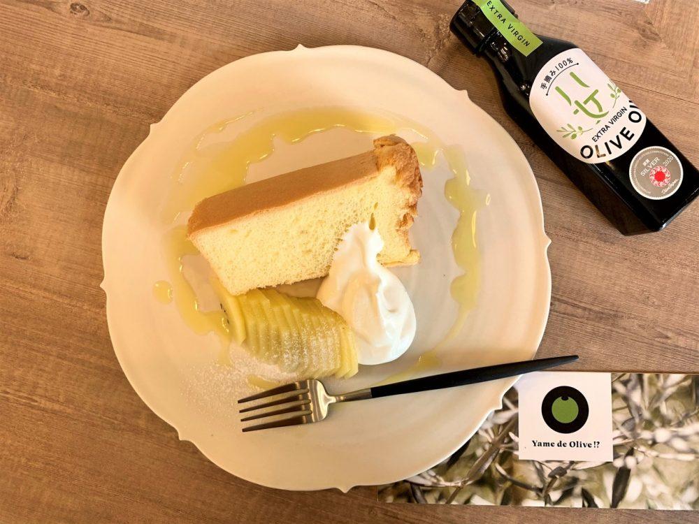 Café dewプレーンシフォンケーキ