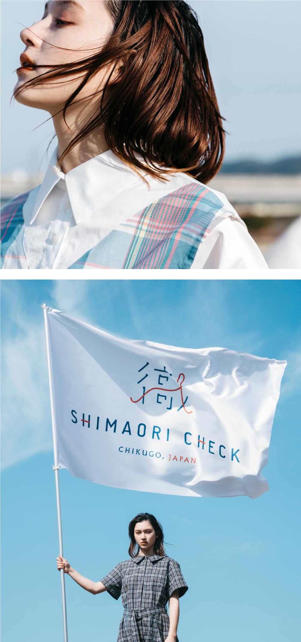 久留米縞織 チェック柄ブランド シマオリチェック