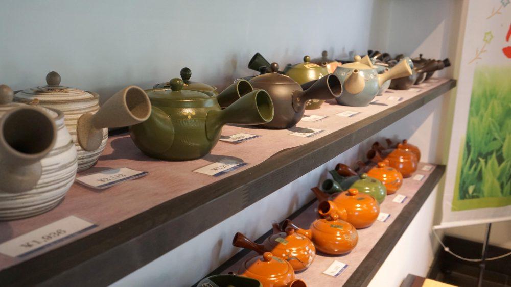 お茶の光玉園