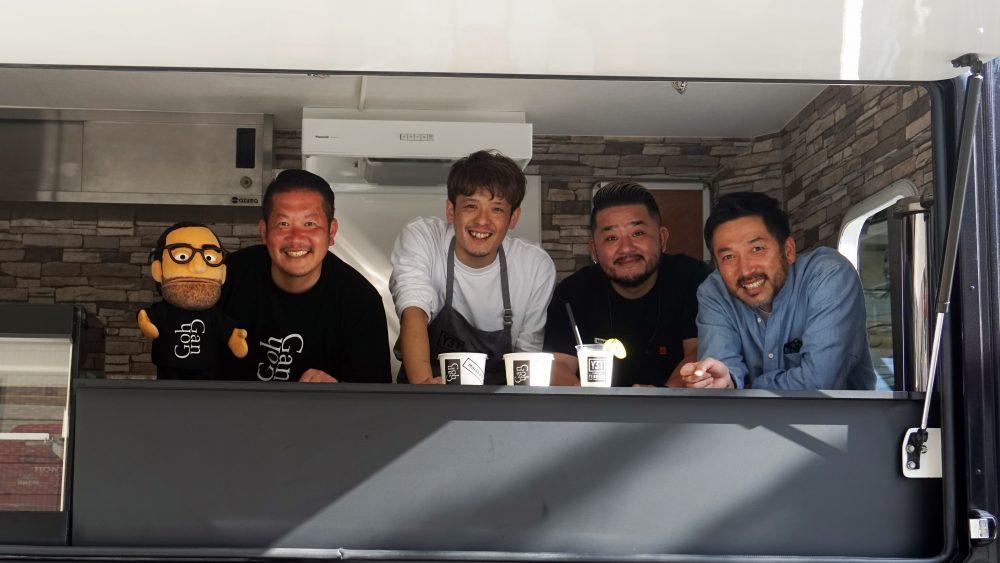 Goh 三原豆腐店 Y3T