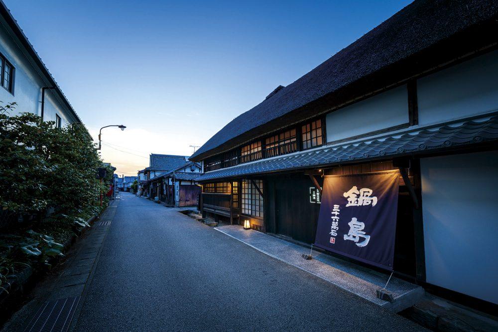 鍋島 御宿 富久千代 酒蔵 オーベルジュ